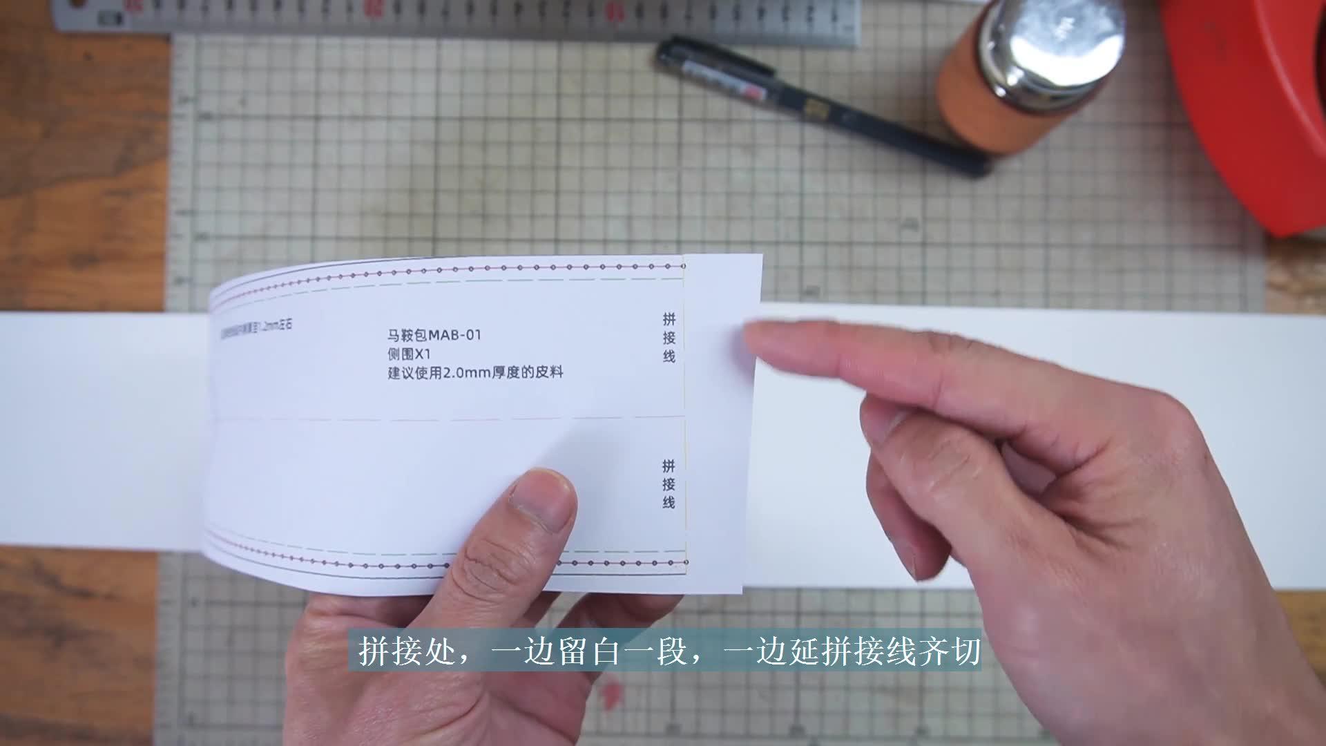 长图纸拼接技巧 A3图纸太小?A4卡纸不够用?长图纸拼错位!?快来看我的图纸拼接技巧吧
