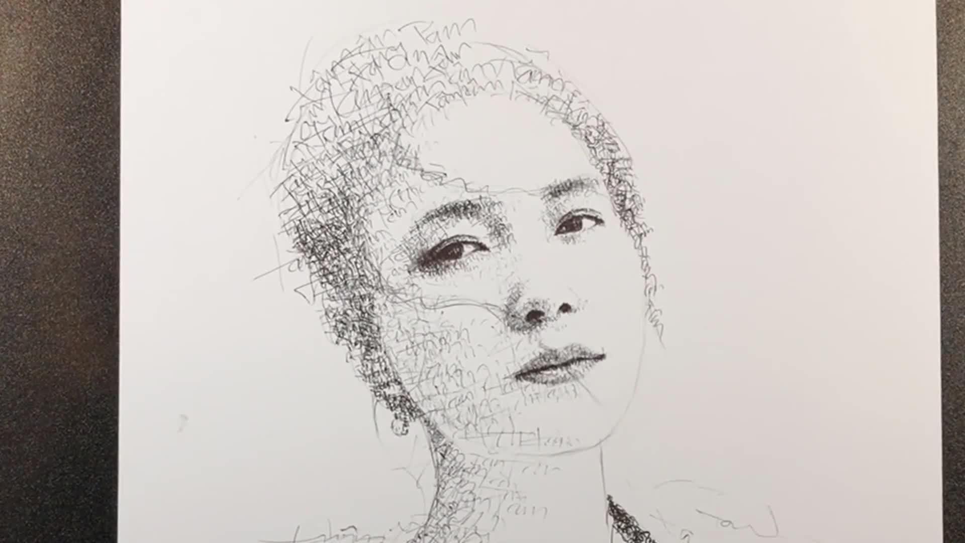 1000个字组成的圆珠笔肖像画 | dP Art Drawing