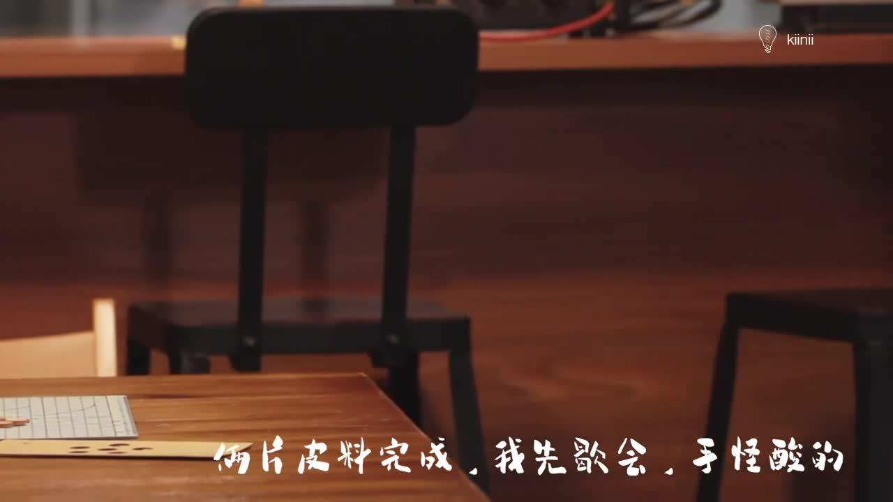 DIY皮具之简单的笔插筒~