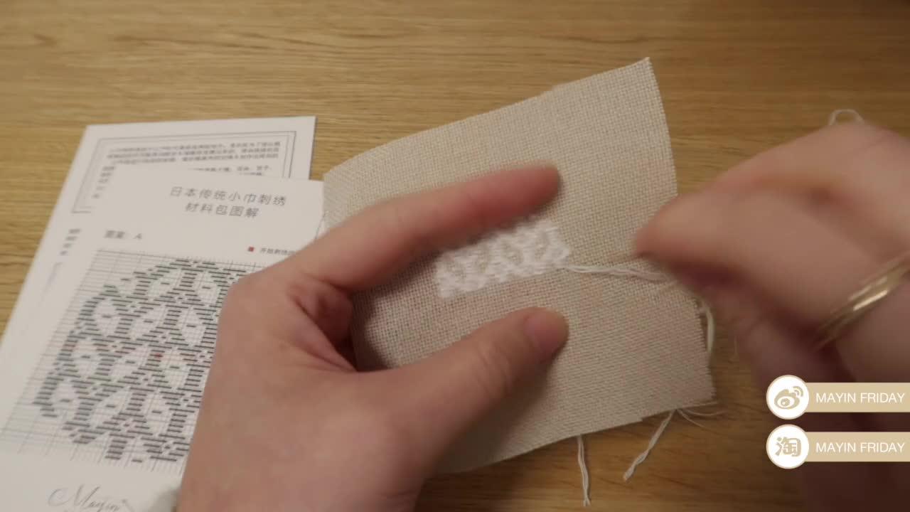 MAYIN FRIDAY 日本小巾刺绣 教程材料包 耳钉/钥匙圈/发圈/头绳