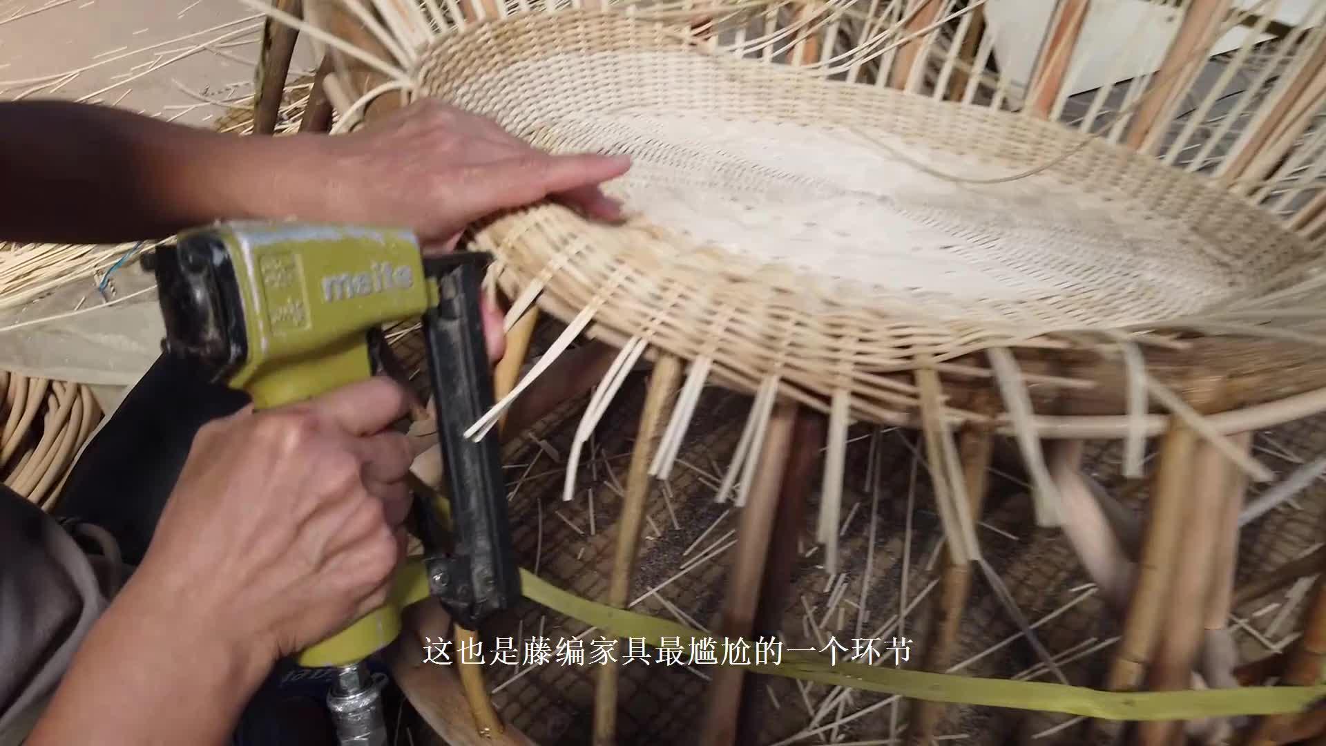 藤编家具用手工编织的精细,慢工出细活说的会不会就是它呢