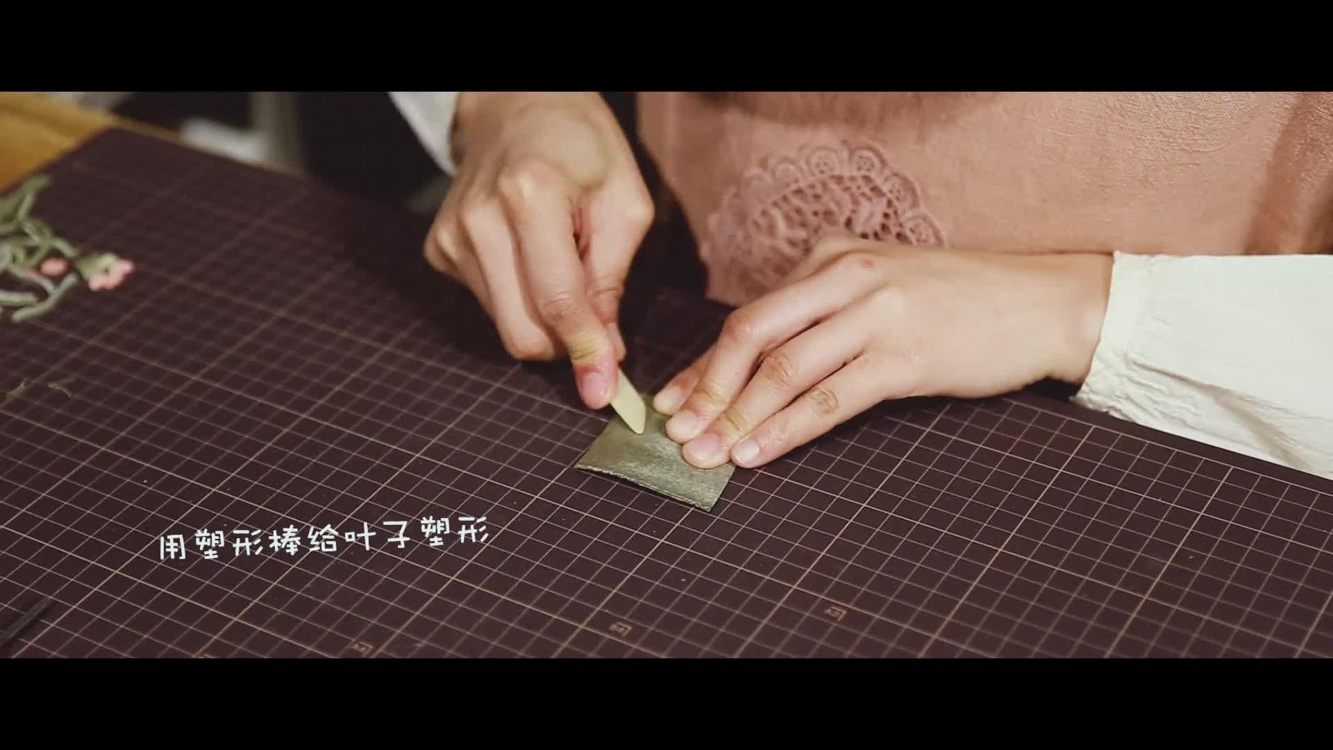 皮革蔷薇花胸针制作